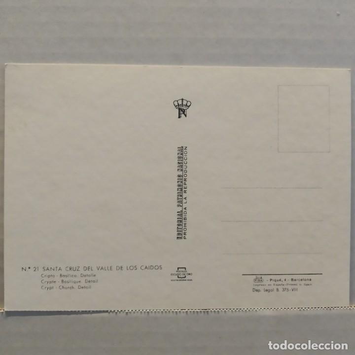 Postales: Lote de 14 postales PATRIMONIO NACIONAL, Valle de los Caídos, Escorial y Aranjuez, Escudo de Oro - Foto 21 - 209614250