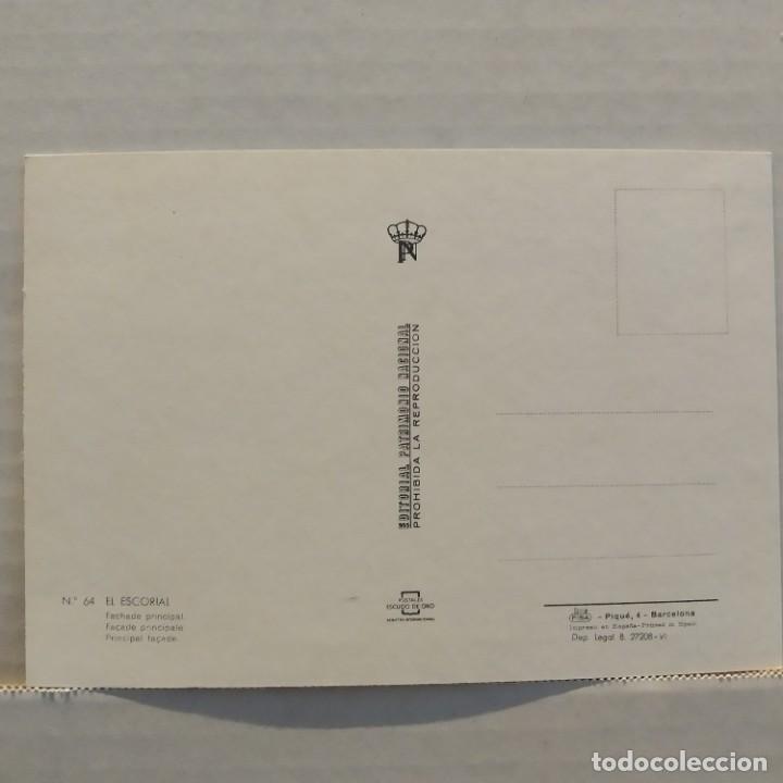 Postales: Lote de 14 postales PATRIMONIO NACIONAL, Valle de los Caídos, Escorial y Aranjuez, Escudo de Oro - Foto 27 - 209614250