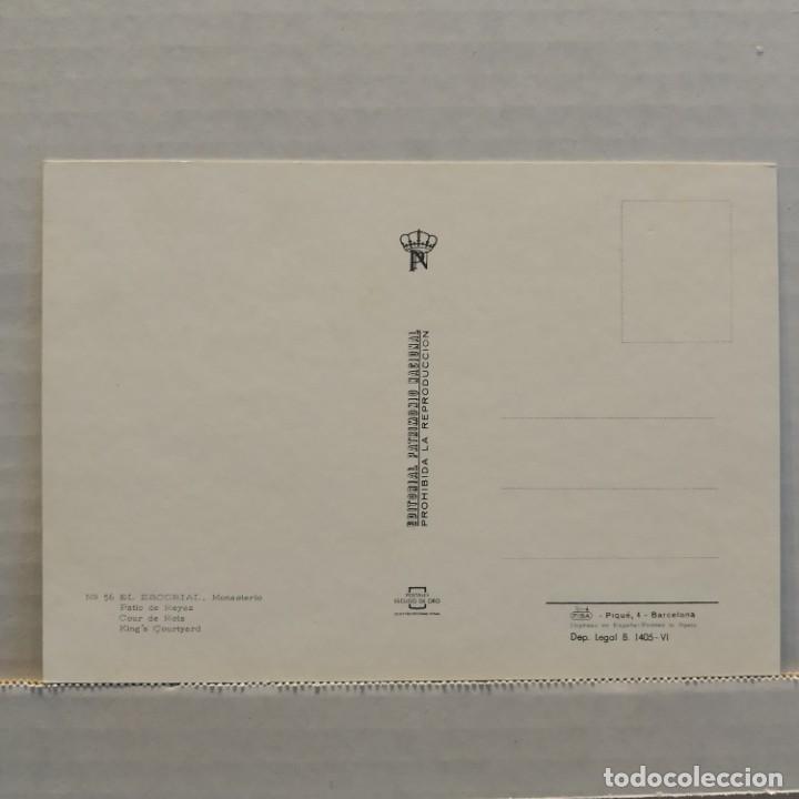 Postales: Lote de 14 postales PATRIMONIO NACIONAL, Valle de los Caídos, Escorial y Aranjuez, Escudo de Oro - Foto 29 - 209614250