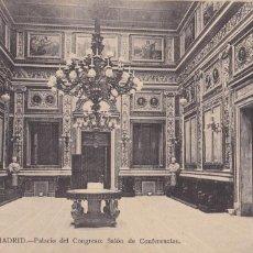 Cartoline: MADRID PALACIO DEL CONGRESO SALON DE CONFERENCIAS. ED. FOT. LACOSTE Nº 81. SIN CIRCULAR. Lote 209905755