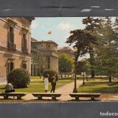 Postales: MADRID. MUSEO DEL PRADO. Lote 209960473