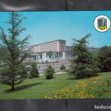 Postales: 48 MADRID. PLAZA DE SAN JUAN DE LA CRUZ. NUEVOS MINISTERIOS. Lote 209962320