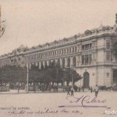 Postales: POSTAL MADRID - BANCO DE ESPAÑA - LACOSTE 8 - LC - CIRCULADA SELLO ALFONSO XVII. Lote 210022326