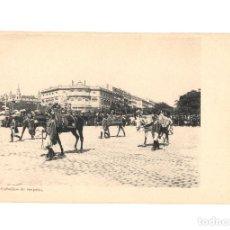 Postales: MADRID.- FIESTAS REALES DE 1902.- CABALLOS DE RESPETO.. Lote 210139260