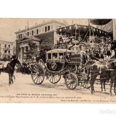 Cartoline: MADRID.- FIESTAS REALES DE 1902. IGLESIA SAN JÉRONIMO. EDICIÓN FRANCESA.. Lote 210145882