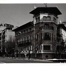 Postales: MADRID.- FOTOGRAFÍA CALLE ALMAGRO- COLEGIO ICCP. Lote 210195960
