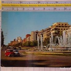 Postales: POSTAL DE MADRID. AÑO 1967. AVENIDA DEL GENERALÍSIMO. COCHES SEAT 600. 52 GALLEGOS. 3167. Lote 210524268