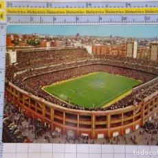 Postales: POSTAL DE MADRID. AÑO 1972. ESTADIO SANTIAGO BERNABEU. CAMPO FÚTBOL REAL MADRID. 299 GALLEGOS 3169. Lote 210524328