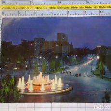 Postales: POSTAL DE MADRID. AÑO 1965. PASEO DE LA CASTELLANA Y PLAZA SAN JUAN DE LA CRUZ. 3171. Lote 210524387