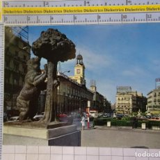 Postales: POSTAL DE MADRID. AÑO 1979. PUERTA DEL SOL OSO MADROÑO. OSRAM. 60 GALLEGOS. 3172. Lote 210524438