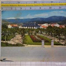 Postales: POSTAL DE MADRID. AÑO 1976. GUADARRAMA PARQUE MUNICIPAL. 5 BENITO. 3173. Lote 210524463