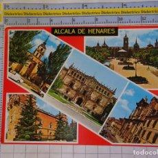 Postales: POSTAL DE MADRID. AÑO 1975. ALCALÁ DE HENARES. BELLEZAS DE LA CIUDAD. 28 VACAS. 3175. Lote 210524491
