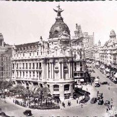 Postales: MADRID. 47 CALLE DE ALCALÁ Y AVDA. JOSÉ ANTONIO. ED. ARRIBAS. NUEVA. COLOR. Lote 210532945