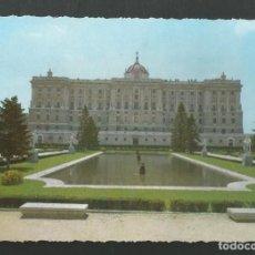 Postales: POSTAL SIN CIRCULAR - PALACIO REAL DE MADRID - FACHADA NORTE - EDITA PATRIMONIO. Lote 210534242