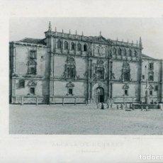Postales: LÁMINA ALCALÁ DE HENARES-LA UNIVERSIDAD-HAUSER Y MENET- 24X30 AÑO 1891- RARA. Lote 210538821