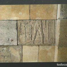 Postales: POSTAL SIN CIRCULAR - TEMPLO DE DEBOD - MADRID - RELIEVE DEL VESTIBULO - EDITA MUSEO MUNICIPAL. Lote 210556552