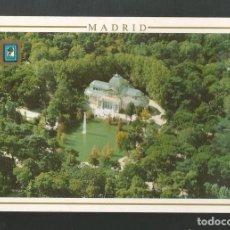Postales: POSTAL SIN CIRCULAR - MADRID 247 - EL RETIRO - EDITA ESCUDO DE ORO. Lote 210556703