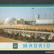 Postales: POSTAL SIN CIRCULAR - MADRID 243 - PLANETARIO - EDITA ESCUDO DE ORO. Lote 210556807