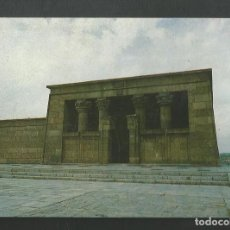 Postales: POSTAL SIN CIRCULAR - MADRID - TEMPLO DE DEBOD - EDITA MUSEO MUNICIPAL. Lote 210556958