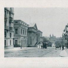 Postales: LÁMINA-MADRID CARRERA DE SAN JERÓNIMO- CORTES ESPAÑOLAS-HAUSER Y MENET- 24X30 AÑO 1891- RARA. Lote 210621966