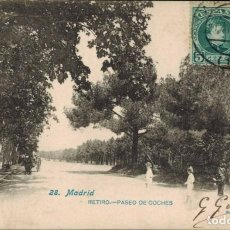 Postales: MADRID. Nº 28, RETIRO, PASEO DE COCHES. FOT. LACOSTE. CIRCULADA 1919. Lote 211487057