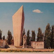 Postales: NADROD/ MONUMENTO CALVO SOTELO/ SIN CIRCULAR/ (REF.D.16). Lote 211620616