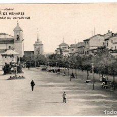 Postales: BONITA POSTAL - ALCALA DE HENARES (MADRID) - PASEO DE CERVANTES - HAUSER Y MENET. Lote 211637961