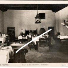 Postales: BONITA POSTAL FOTOGRAFICA - ALCALA DE HENARES (MADRID) - HOSTERIA DEL ESTUDIANTE - COMEDOR. Lote 211644400