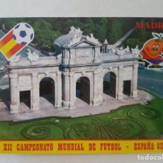 Postales: MADRID PUERTA DE ALCALA. Lote 212288328