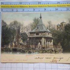 Postales: POSTAL DE MADRID. SIGLO XIX - 1905. RETIRO CASA DEL PESCADOR. ALCALÁ 2. 47. Lote 213439677