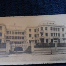 Postales: POSTAL FOTOG. MADRID CLINICA STA ALICIA VITAL AZA MODERNISMO 1920 RAMON DE LA CRUZ MONTESA MUNICIPAL. Lote 213787235