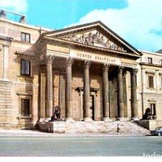 Cartes Postales: MADRID. 280 CORTES ESPAÑOLAS. GALLEGOS. NUEVA. COLOR. Lote 214961892