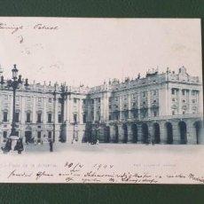 Postales: MADRID - PLAZA DE LA ARMERÍA. Lote 215531806