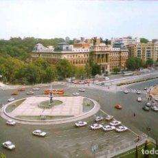 Cartes Postales: MADRID. 538 PLAZA DEL EMPERADOR CARLOS V. VICENTE MARTÍNEZ. NUEVA. COLOR. Lote 215707390