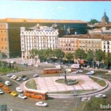Cartes Postales: MADRID. 541 PLAZA DEL EMPERADOR CARLOS V. VICENTE MARTÍNEZ. NUEVA. COLOR. Lote 215707411