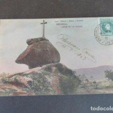 Postales: EL ESCORIAL MADRID CRUZ DE LA HORCA HAUSER Y MENET SIN DIVIDIR ILUMINADA. Lote 215980543