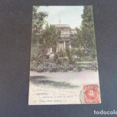 Postales: EL ESCORIAL MADRID JARDIN DE LA CASA DE ABAJO HAUSER Y MENET SIN DIVIDIR ILUMINADA. Lote 215980901