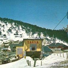 Postales: POSTAL PUERTO DE NAVACERRADA (EDICIONES VISTABELLA Nº 3). Lote 217521980