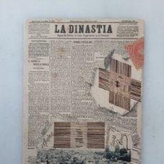 Postales: TARJETA POSTAL LA DINASTIA AÑO 1900 MADRID. Lote 218288660