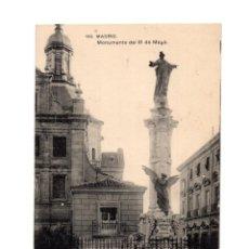 Cartes Postales: MADRID.- MONUMENTO DEL 31 DE MAYO.. Lote 219830985