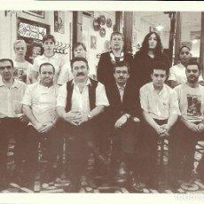 Cartes Postales: TARJETAS POSTALES CASA PATAS ,FLAMENCO EN VIVO, ESTUCHE CON 20 POSTALES - MADRID PHOTO ESPAÑA 98. Lote 219853850