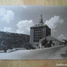 Postais: POSTAL NAVACERRADA PHOTOSOL RESIDENCIA JOSÉ ANTONIO. Lote 220195855