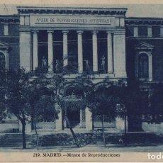 Postales: MUSEO DE REPRODUCCIONES-MADRID. Lote 220484127