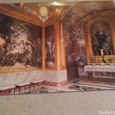Postales: POSTAL DE MADRID. ARANJUEZ. PALACIO REAL ORATORIA. SIN CIRCULAR. Lote 221003690
