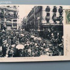 Postales: POSTAL MADRID FIESTAS REALES 1902 Nº 3 PASO COMITIVA POR CALLE SEVILLA EDIC LAURENT CIRCUL 1902 PERF. Lote 221249540