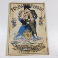 Postales: MADRID. FIESTAS DE SAN ISIDRO 1950. Lote 221456067