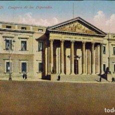 Postales: MADRID. Nº 43, CONGRESO DE LOS DIPUTADOS. Lote 221609551