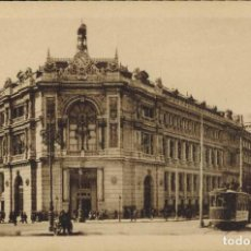 Postales: MADRID. Nº 33, BANCO DE ESPAÑA. HELIOTIPIA DE KALLMEYER Y GAUTIER. Lote 221613798