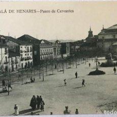 Postales: ALCALÁ DE HENARES. PASEO DE CERVANTES. (ED. T. DE GRACIA).. Lote 221654351