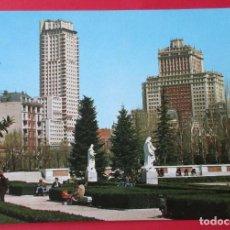 Postales: MADRID. JARDINES DE SABATINI Y EDIFICIOS DE PLAZA DE ESPAÑA. DOMÍNGUEZ.. Lote 221888211